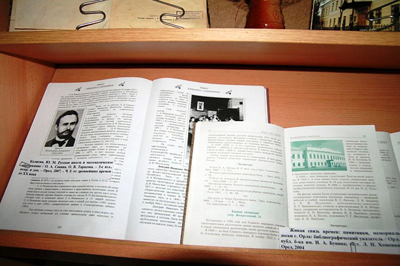 Экспонаты выставки «Ученый-физик Константин Дмитриевич Краевич».