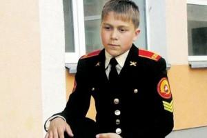 Кадет Николай Табунов.