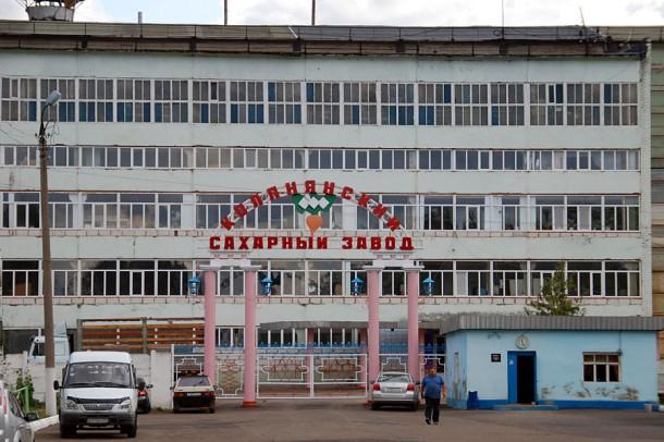 ЗАО «Сахарный комбинат «Колпнянский».