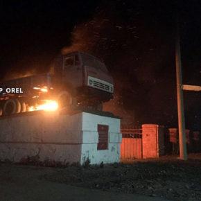 В Колпне пожарные тушили памятник КАМАЗу. Сгорели колёса
