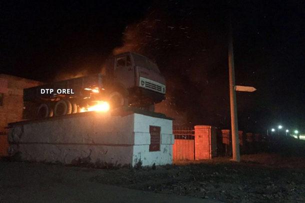 В Колпне пожарные тушили памятник КАМАЗу